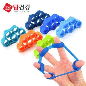라이트블루 손가락 운동기 운동 근력기 악력기 재활
