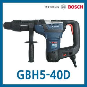 BOSCH 햄머드릴/GBH5-40D/GBH5-38D후속/보쉬/함마드