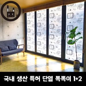 공장직판 1+2 뽁뽁이/단열뽁뽁이 인쇄물/에어캡/난방/