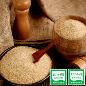 자연미가 유기농설탕 5kgx1봉/고품질 갈색설탕