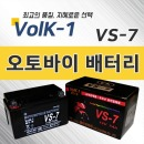 VS-7 트랜스 CT플러스 엑시브 미라쥬 미오 조커 비버
