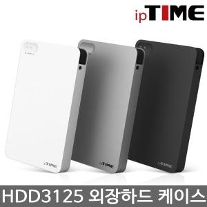 ipTIME HDD3125 외장 SSD하드 케이스 블랙