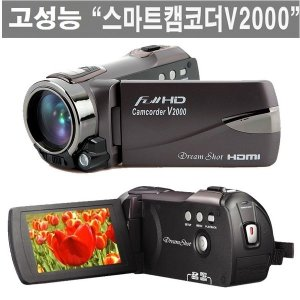 오늘특가/스마트캠코더V2000 삼성카메라 소니보다우수