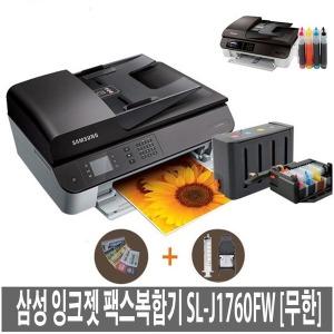 삼성 팩스복합기 SL-J1760FW/ 잉크젯복합기/무한잉크
