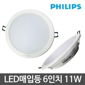 LED매입등 LED다운라이트 LED조명 LED등 6인치 주광색