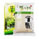 대나무향미 백미10kg 찰보리10kg 당일배송