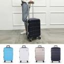가벼운 기내용 18인치 하드 캐리어 여행용가방