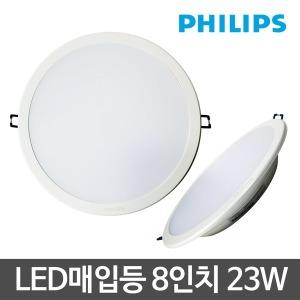 LED매입등 LED다운라이트 LED조명 LED등 8인치 주광색