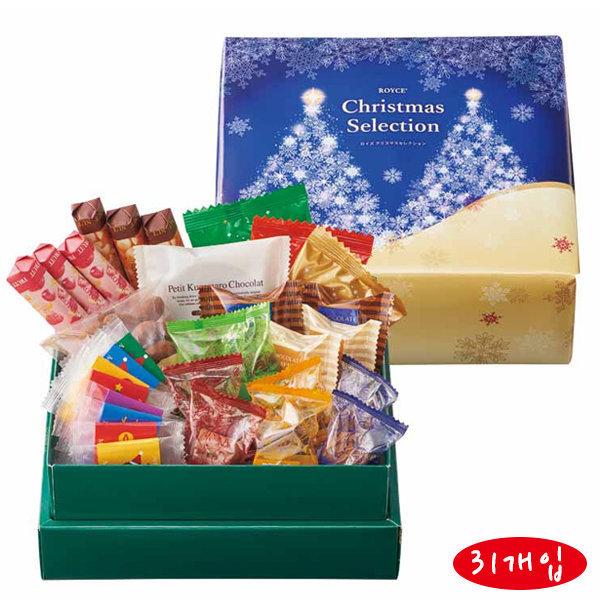 크리스마스 한정 셀렉션 초콜릿+쿠키 세트 31개입