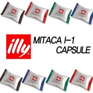 일리미타카캡슐 1박스100개입/라바짜/킴보 호환캡슐