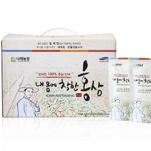 내몸에 착한 홍삼액 홍삼스틱