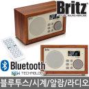 올인원 BA-C1 블루투스 스피커 알람 라디오 시계 앤틱