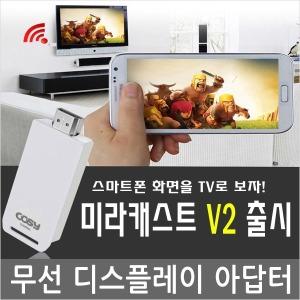 CK1281 스마트폰 tv로보기
