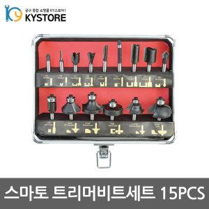 트리머비트 세트 SM-TB615 목공드릴/트리머날/홈파기