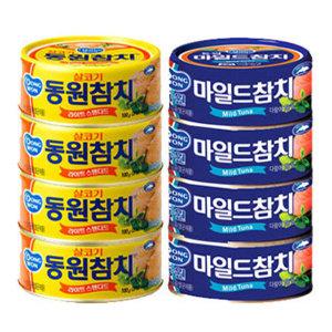 동원참치100gx8캔(살코기+마일드)/참치/참치캔/캔