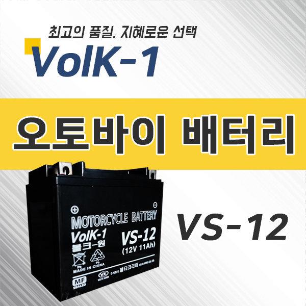 VS-12 프리윙 로드윈 네오포르테 비본 R1 Q2 MS3 VJ