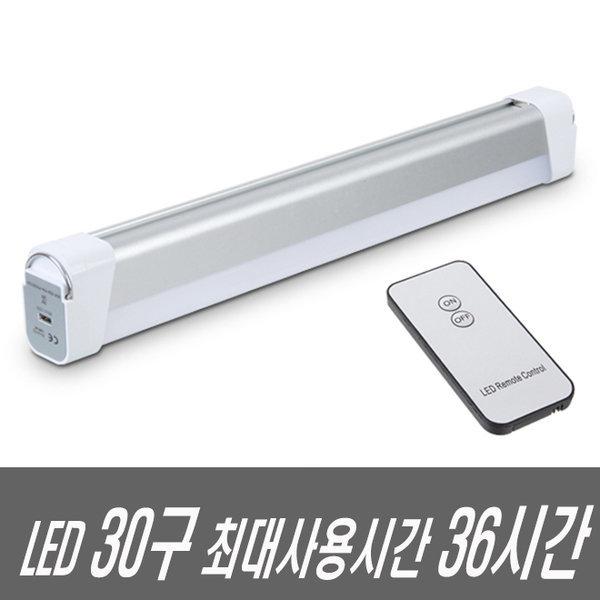JH 핸디라이트프로 (PN300-C5.2A) 충전식/LED캠핑랜턴