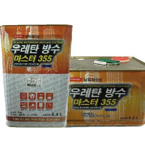 삼화페인트 옥상방수 우레탄상도 방수마스터355 12.6L