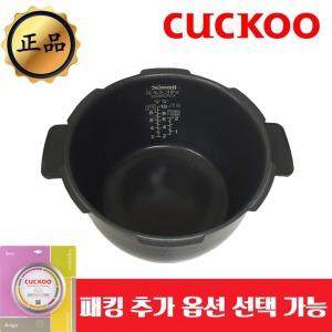 쿠쿠 내솥 CRP-HXXB1010FB CRP-HWXB1020FB