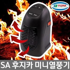 SA후지카 열풍기 미니온풍기 휴대용 만능 히터 난방기