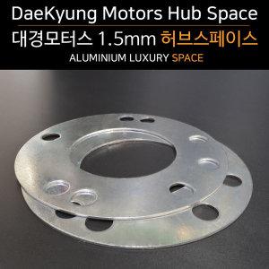 1.5mm 휠 스페이스 디스크로터개조용 캘리퍼간섭방지