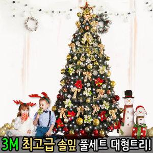 3M 초대형 크리스마스 트리 모음전 전시트리 교회트리