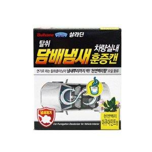 불스원 살라딘 담배냄새 (차량 실내용) 훈증캔
