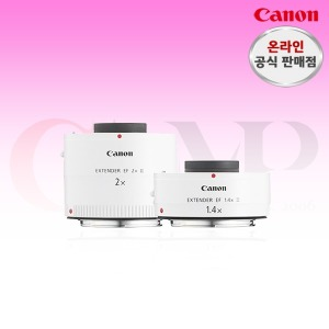 캐논 정품 익스텐더 Extender EF 2X III / 1.4X III