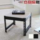 스피드랙 거실용 테이블/좌식책상/40x40x33/티테이블