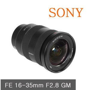 BS 소니 FE 16-35mm f/2.8 GM 정품 SEL1635GM