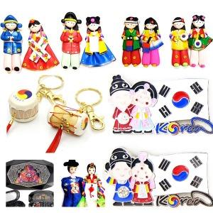 커플냉장고자석10쌍/한국전통기념품공예품외국인선물