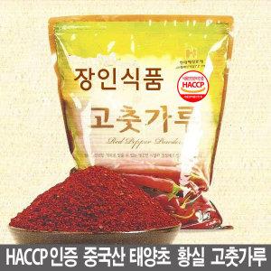 착한김치 배추 生포기 김치10kg 런칭 한정특가