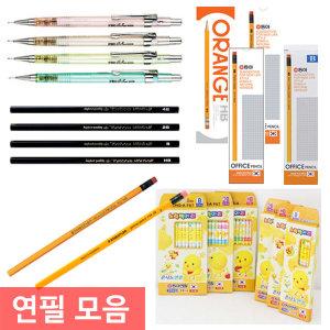 엔츠몰/연필 모음/문화연필/오피스연필/134연필
