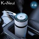 카늘 미니가습기 차량용 소형 초음파 USB KN100 블랙
