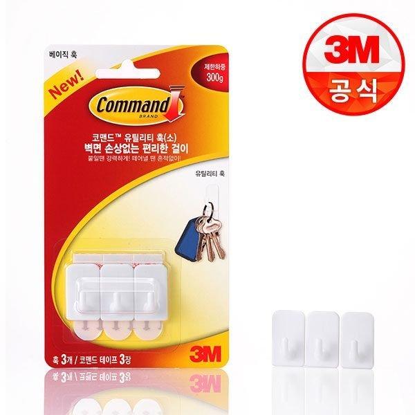 3M 코맨드 유틸리티 훅(소) 3개입