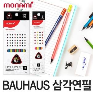 바우하우스/흑목연필/삼각연필 6본 12본(HB B 2B)선물