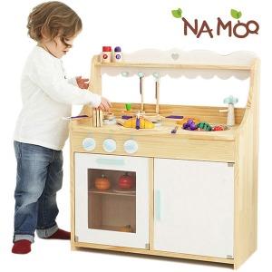 NAMOO 원목 주방놀이(스칸디화이트n캔디민트)