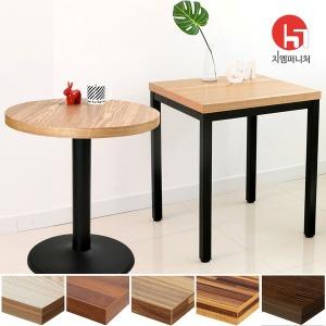 카페테이블 업소용 티테이블 미니식탁 식당 간이탁자