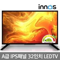 IPS패널 이노스 32인치 LED TV 풀HD 에너지1등급