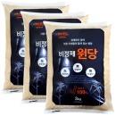 비정제원당 3kgx3개/매실/과일청/설탕/천연당