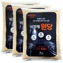 비정제원당 5kgx3개/매실/과일청/설탕/천연당