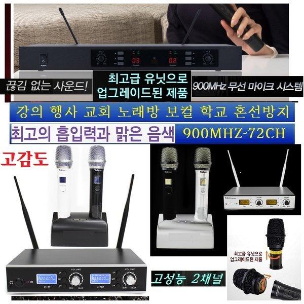 섬세한DX 학교/공연 무선마이크 노래방/잡음제거/CK32