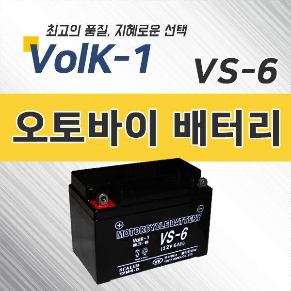VS6 CT100 CTA 씨티에이 씨티백 88디럭스 DH88 12M5-D