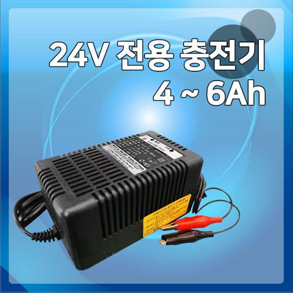 24V 1A 연축전지 충전기 산업용 배터리 전동 밧데리