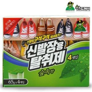 산도깨비 신발장용탈취제 숲속향 4입/냄새제거 방향제