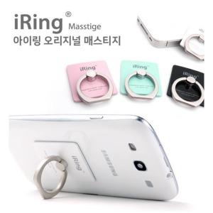 iRing  정품 오리지널 아이링 매스티지