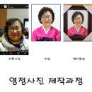 영정사진  영정액자 가족사진 영정사진액자 성장앨범