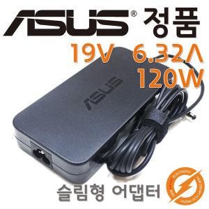 ASUS 노트북 아답터 충전기 ADP-120ZB BB / 19V 6.32A