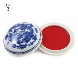 광명인주(1냥) 전각재료 전각돌 낙관인주 서예인주