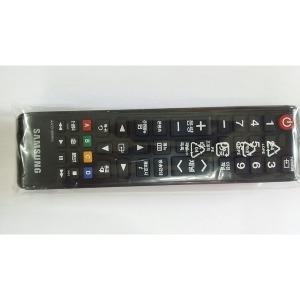 BN59-01189C BN59-01180A 삼성정품 TV 티비 리모콘